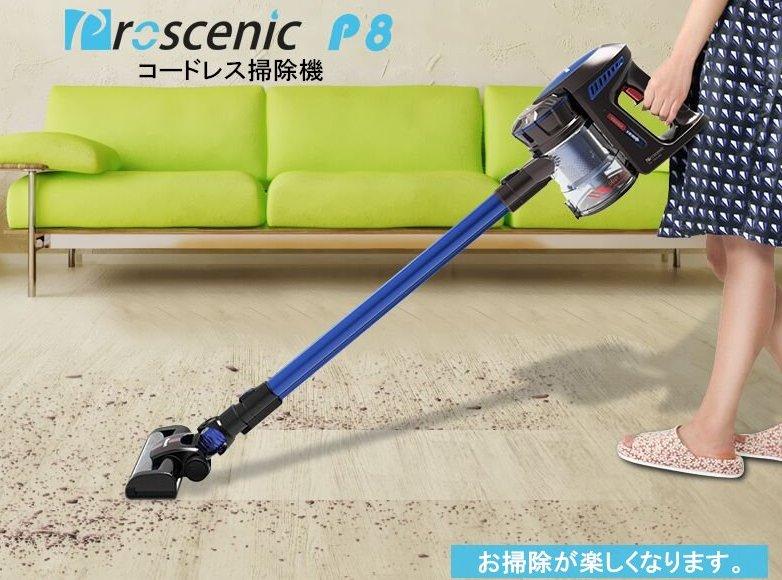 f:id:matsutakeshi4444:20170904134632j:plain