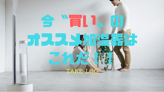 f:id:matsutakeshi4444:20170909104543p:plain
