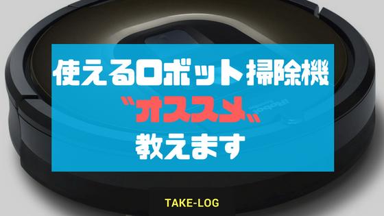 f:id:matsutakeshi4444:20170909230625p:plain