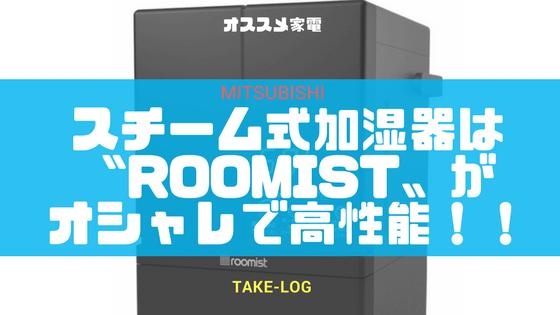 f:id:matsutakeshi4444:20170916121521p:plain