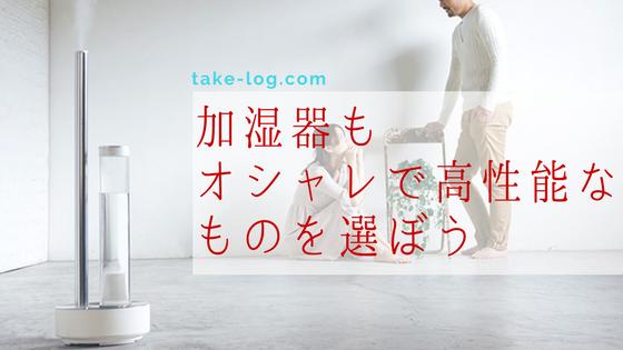 f:id:matsutakeshi4444:20170926174815p:plain