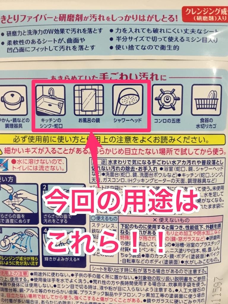 f:id:matsutakeshi4444:20170929144650j:plain