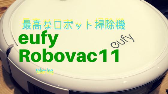 f:id:matsutakeshi4444:20171019145342p:plain