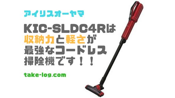f:id:matsutakeshi4444:20171030151701p:plain