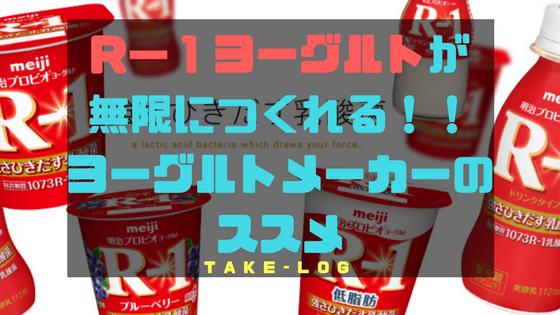f:id:matsutakeshi4444:20171120103035p:plain
