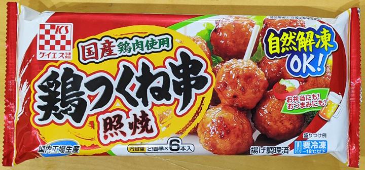 ケイエス冷凍食品 国産鶏 鶏つくね串(照焼)