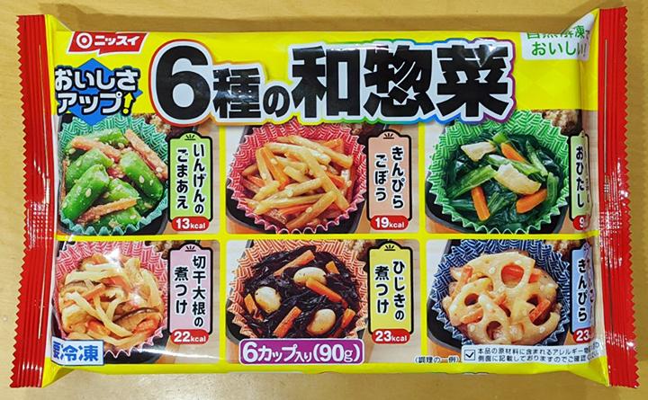 ニッスイ 自然解凍でおいしい! 6種の和惣菜