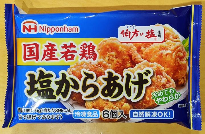 日本ハム 国産若鶏塩からあげ