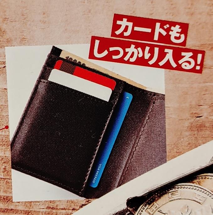 f:id:matsutasami:20200301123339j:plain