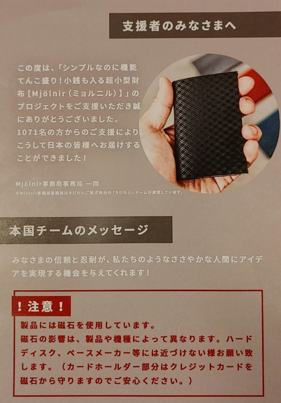 f:id:matsutasami:20200407234615j:plain