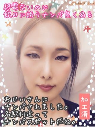 f:id:matsuuraasuka1207:20210927013524j:plain