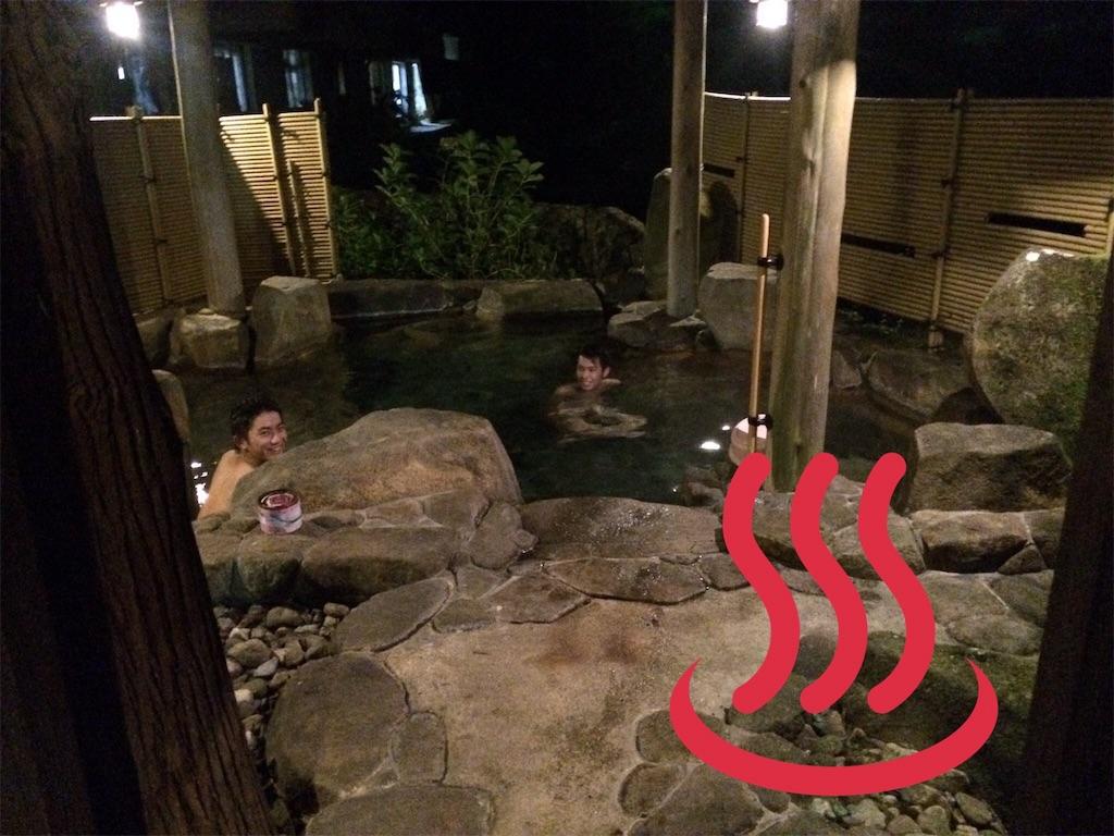 f:id:matsuyamac-sourinkai:20160921202658j:image