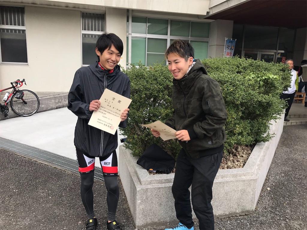 f:id:matsuyamac-sourinkai:20161111011817j:image