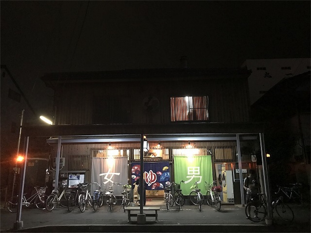 f:id:matsuyamac-sourinkai:20170928133009j:image