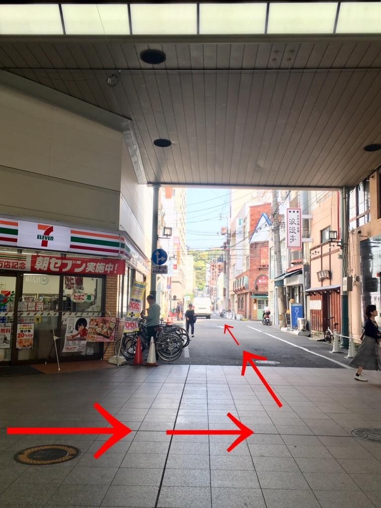 f:id:matsuyamafurugiya:20180418165616j:plain
