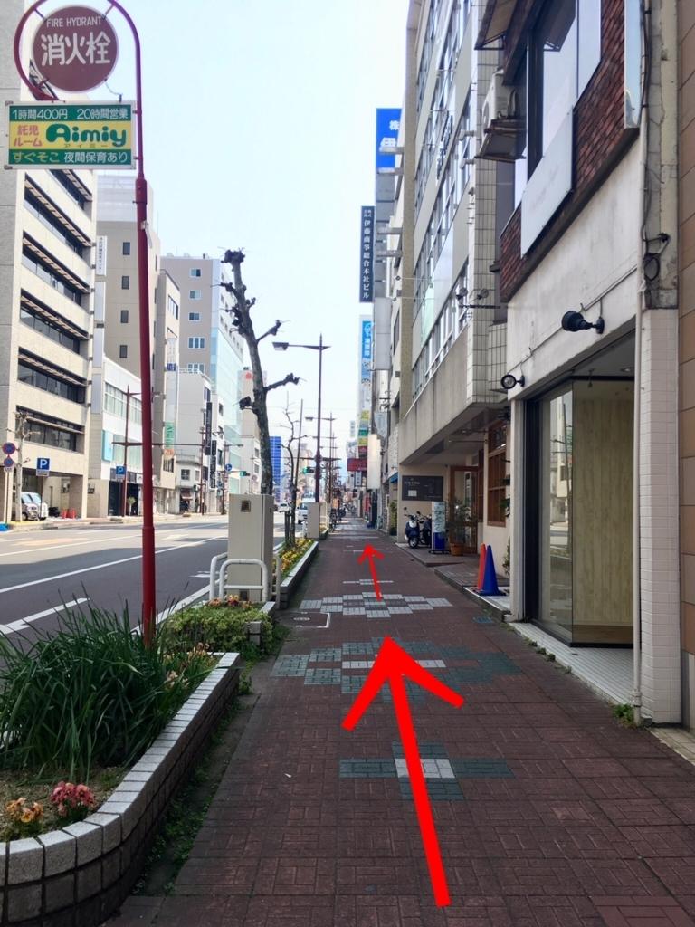 f:id:matsuyamafurugiya:20180418165958j:plain