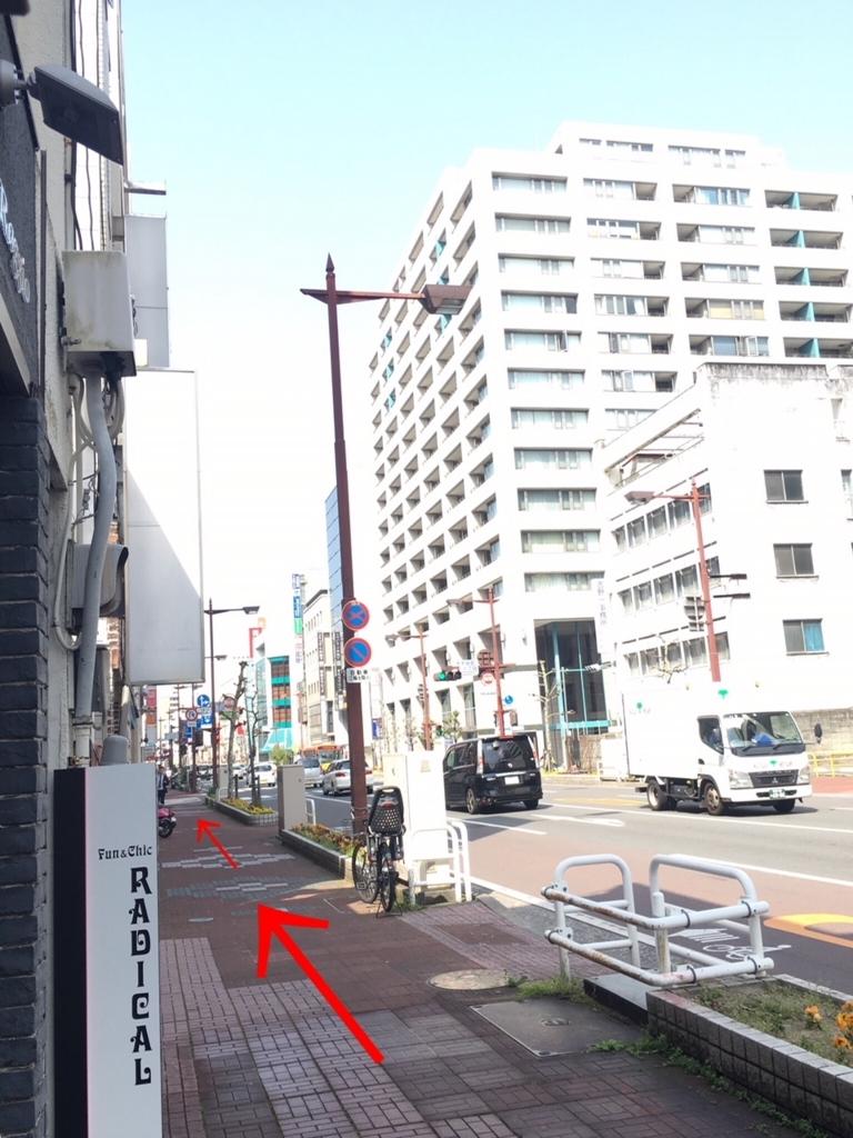 f:id:matsuyamafurugiya:20180418170152j:plain