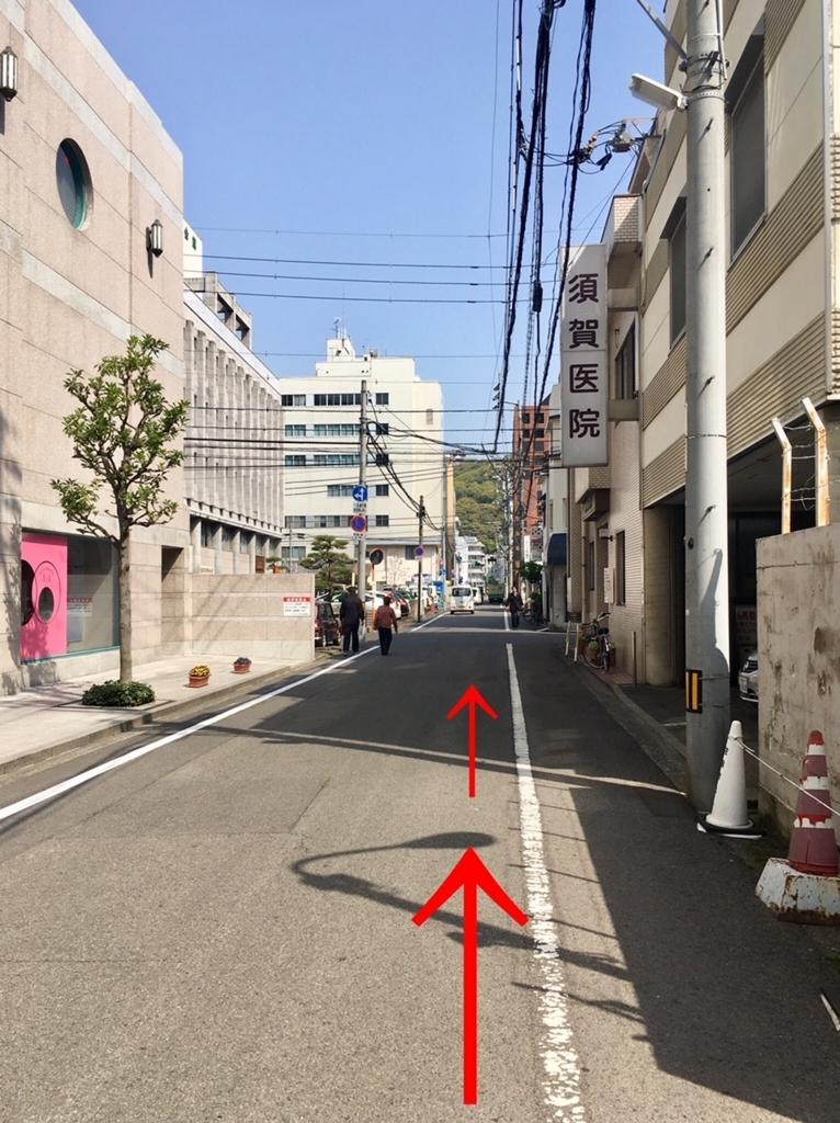f:id:matsuyamafurugiya:20180421184902j:plain