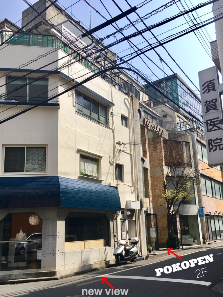 f:id:matsuyamafurugiya:20180421184928j:plain