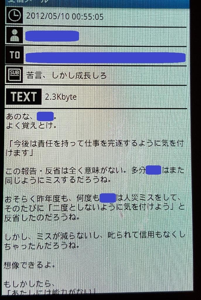 f:id:matsuyoisouk:20190115163048j:plain