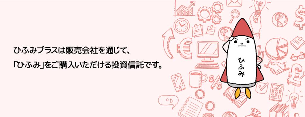 f:id:matsuyuki1029:20180512131846p:image
