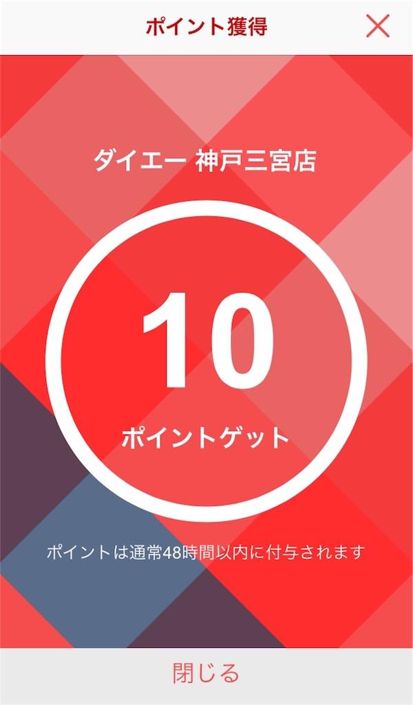 f:id:matsuyuki1029:20180515140013j:image
