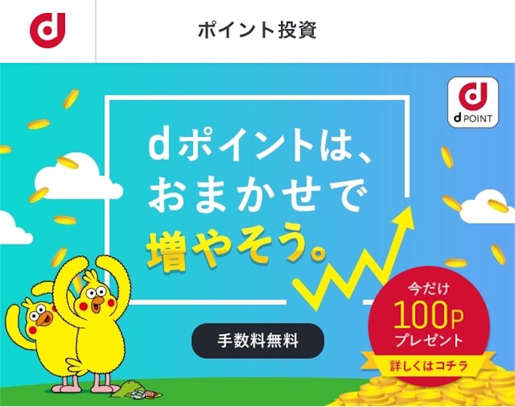 f:id:matsuyuki1029:20180517153449j:image