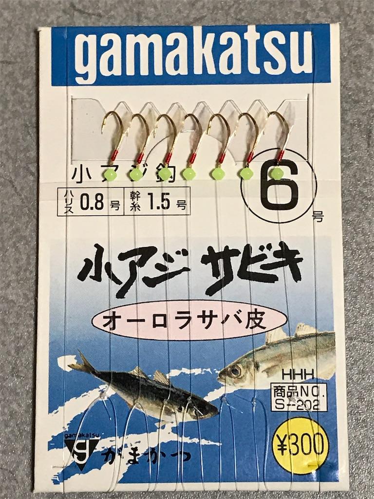 f:id:matsuyuki48:20161220040933j:image