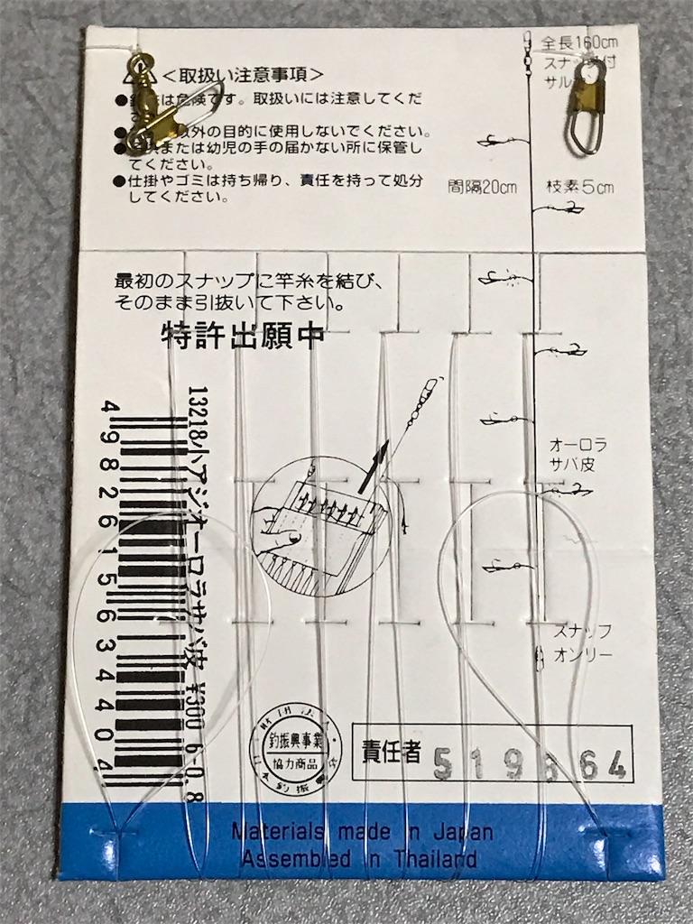 f:id:matsuyuki48:20161220040944j:image