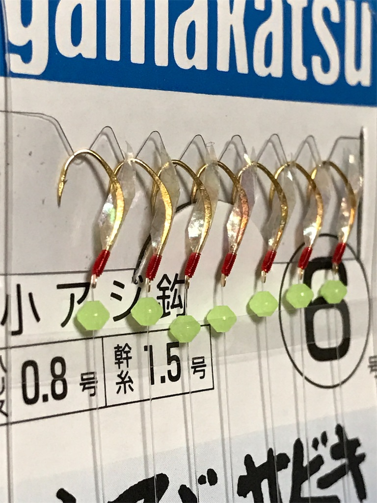 f:id:matsuyuki48:20161220040954j:image