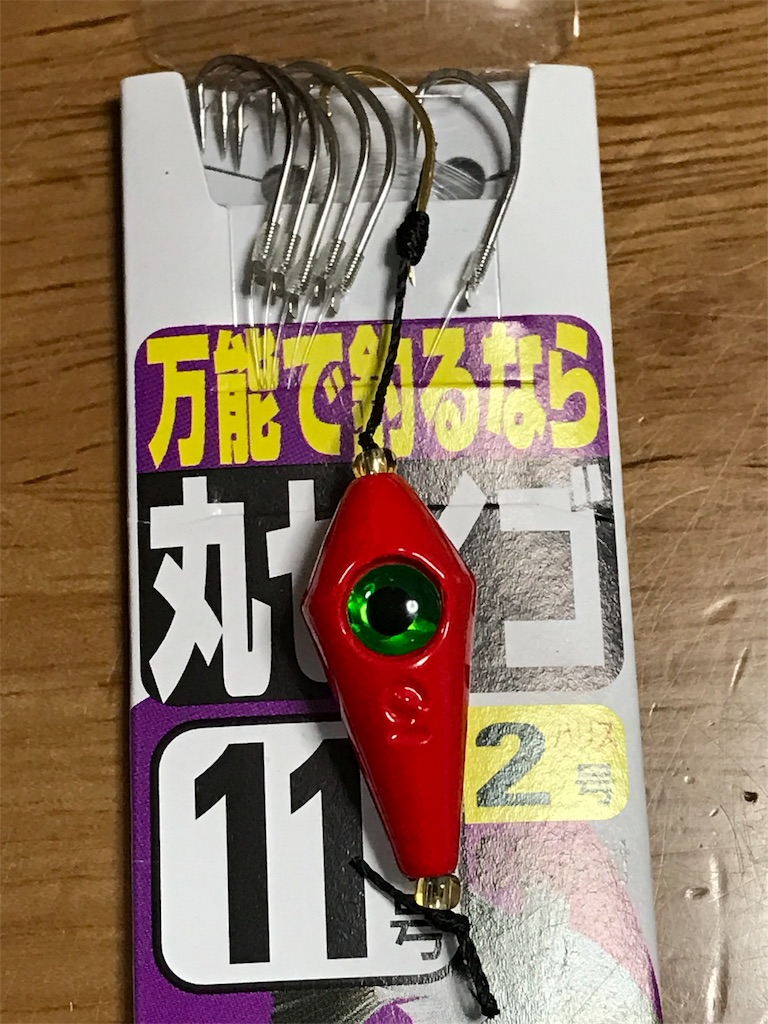 f:id:matsuyuki48:20161222200259j:image