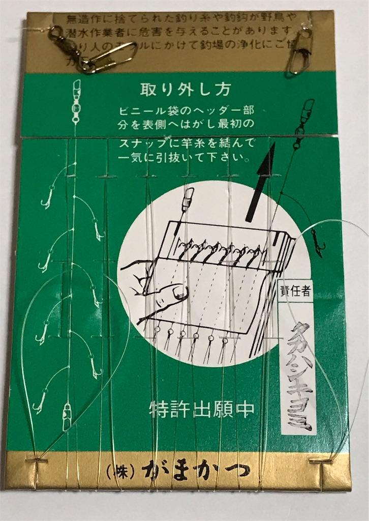 f:id:matsuyuki48:20161225074517j:image