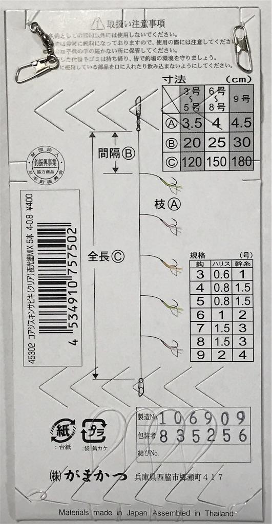f:id:matsuyuki48:20170211230803j:image