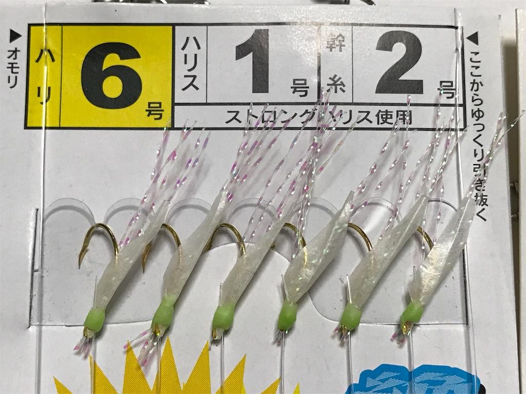 f:id:matsuyuki48:20170213221137j:image