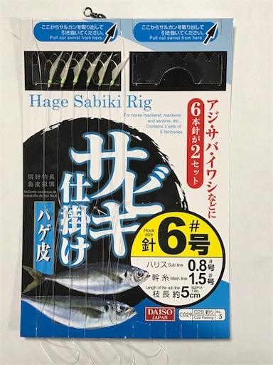 f:id:matsuyuki48:20170305194747j:image
