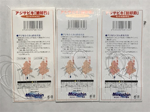 f:id:matsuyuki48:20170321152412j:image