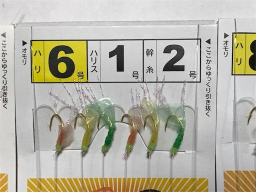 f:id:matsuyuki48:20170321152440j:image
