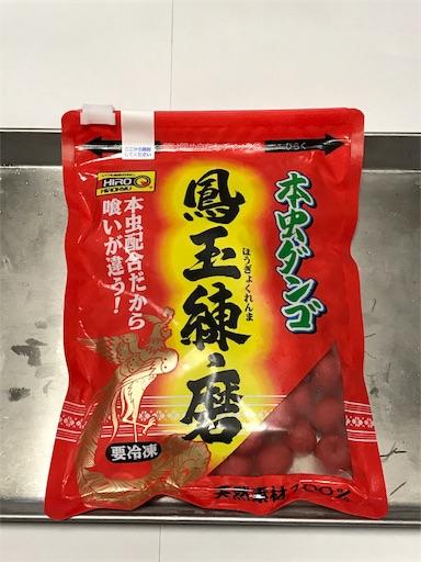 f:id:matsuyuki48:20170801182402j:image