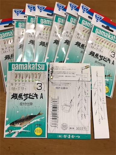 f:id:matsuyuki48:20170913183636j:image
