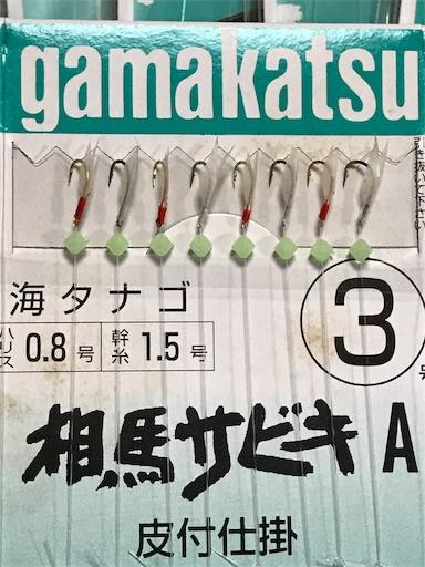 f:id:matsuyuki48:20170913183702j:image