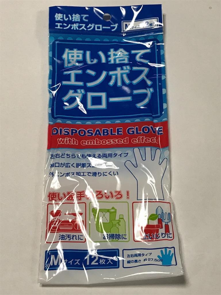 f:id:matsuyuki48:20171106183553j:image