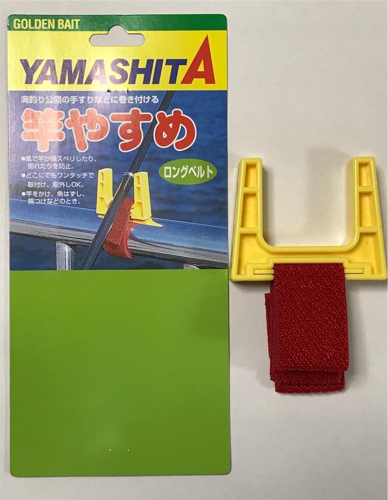 f:id:matsuyuki48:20171123085513j:image
