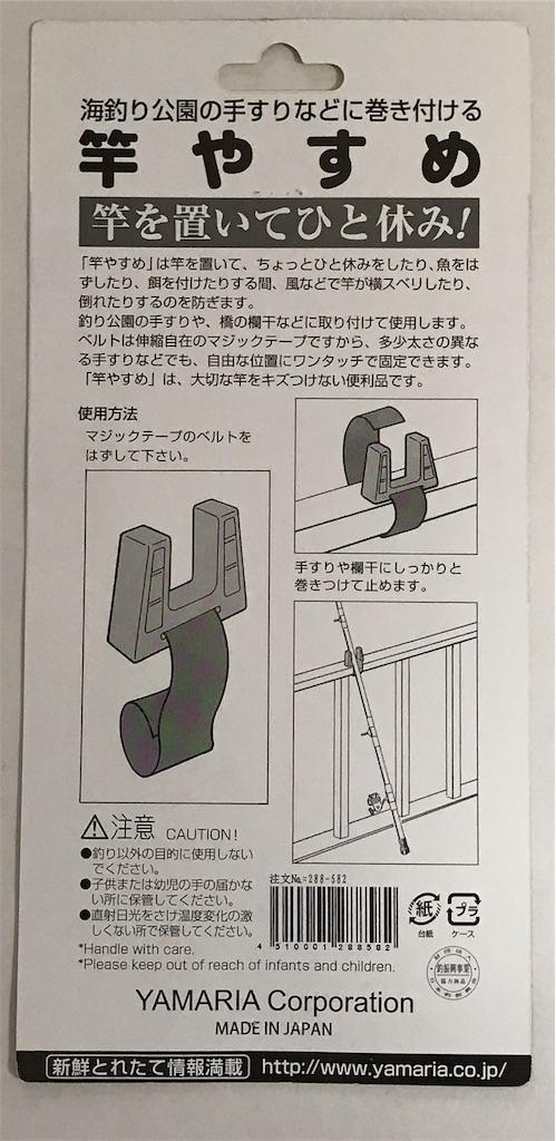f:id:matsuyuki48:20171123085545j:image