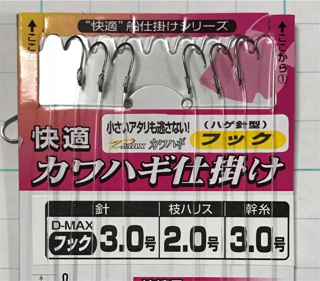 f:id:matsuyuki48:20171228050220j:image