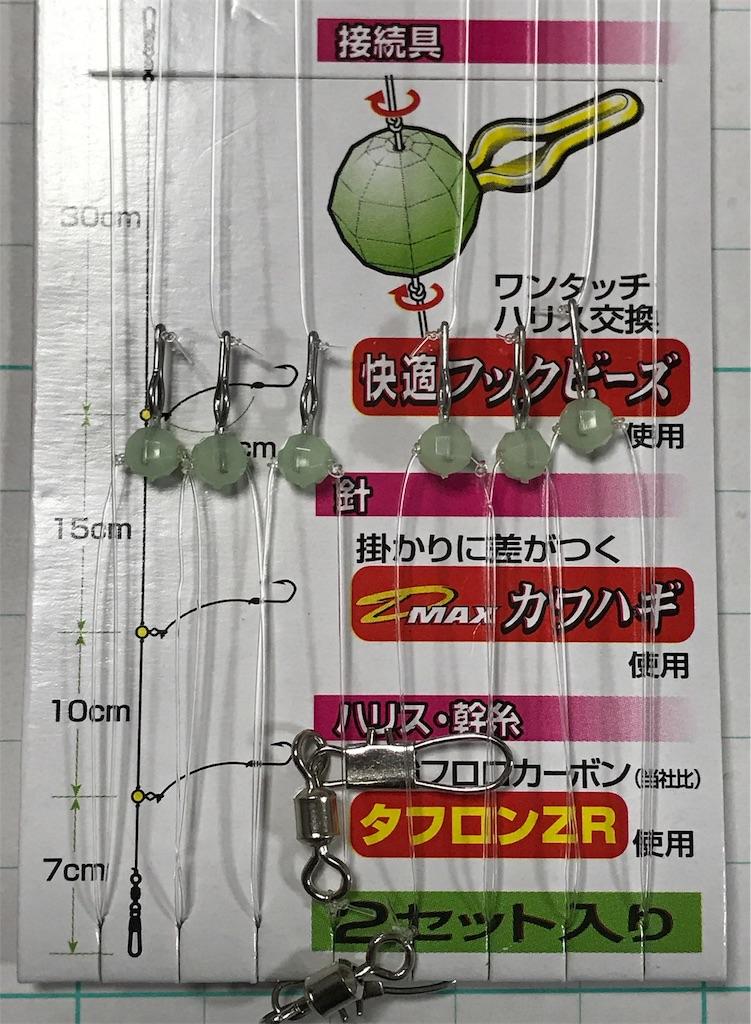 f:id:matsuyuki48:20171228050258j:image