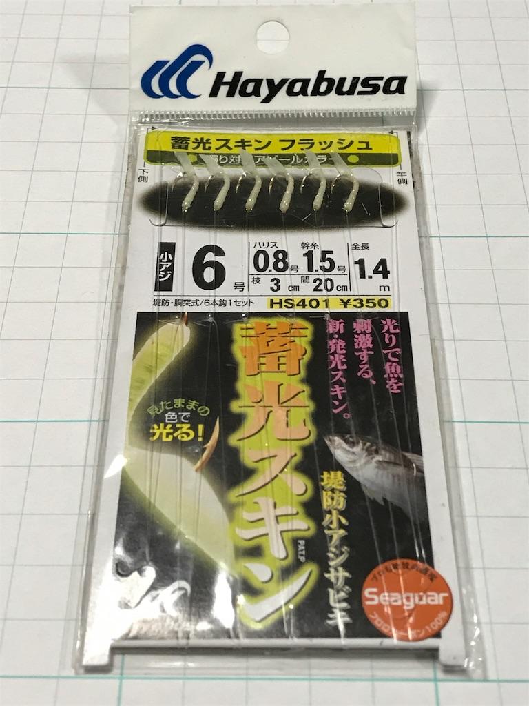 f:id:matsuyuki48:20171228050627j:image