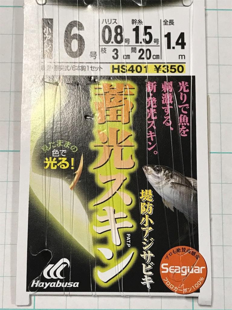 f:id:matsuyuki48:20171228050708j:image