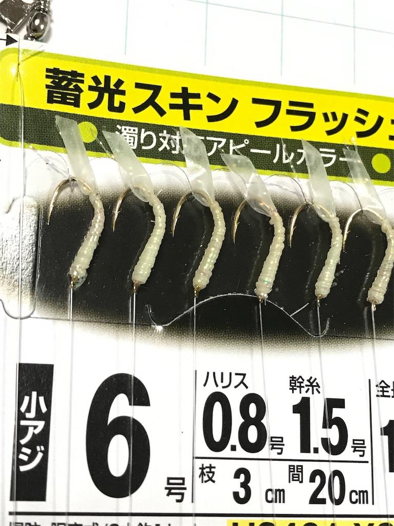 f:id:matsuyuki48:20171228050755j:image