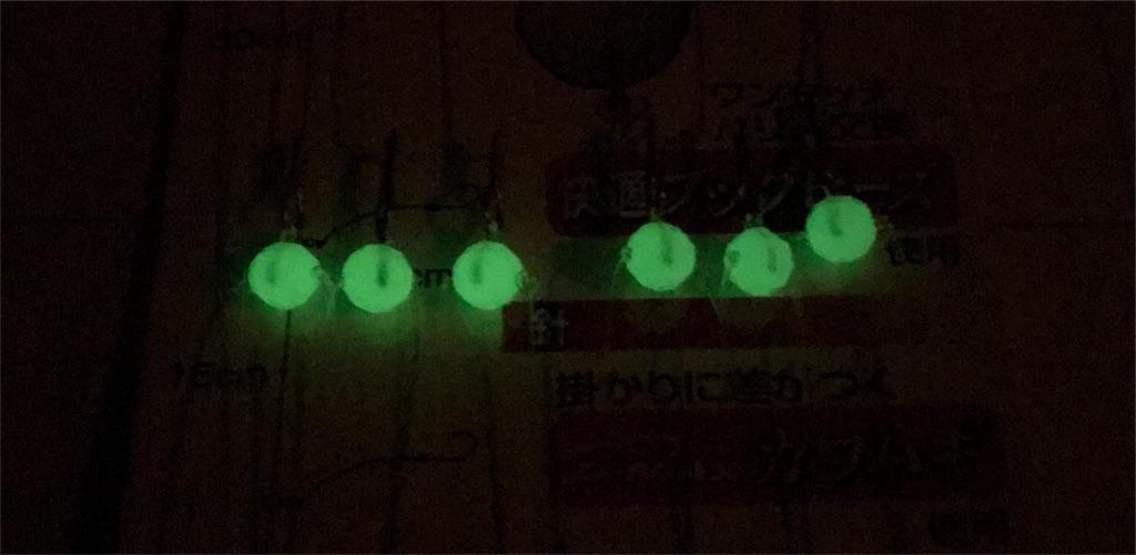 f:id:matsuyuki48:20171231092208j:image