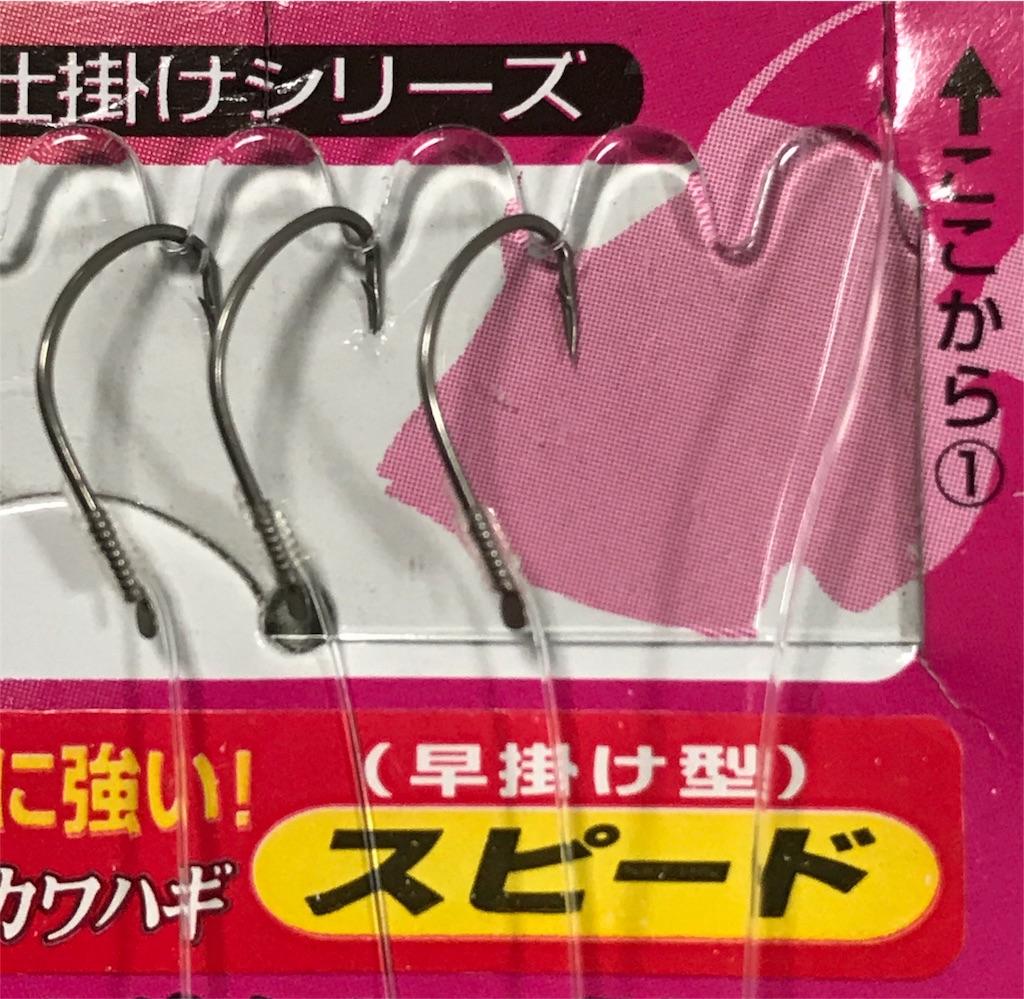 f:id:matsuyuki48:20180102065409j:image